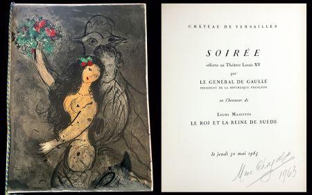 Lithograph Chagall - Programme Soirée Château de Versailles le jeudi 30 mai 1963.