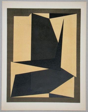 Lithograph Vasarely - Projet pour une tapisserie