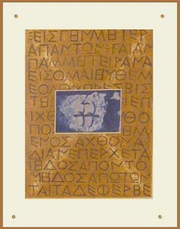 Intaglio Tilson - Proscinemi Olympia