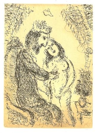 Drypoint Chagall - Psaumes de David 3