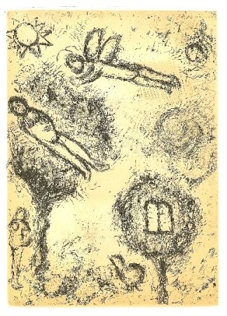 Drypoint Chagall - Psaumes de David 4