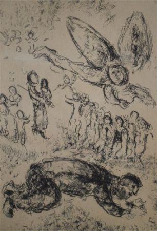 Etching And Aquatint Chagall - Psaumes de David, planche 13