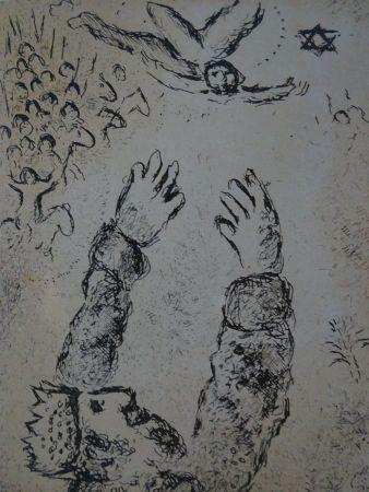 Etching And Aquatint Chagall - Psaumes de David, planche 28