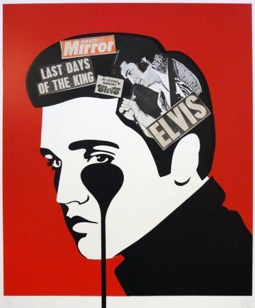 Multiple Pure Evil - Pure Elvis - Last days of the King
