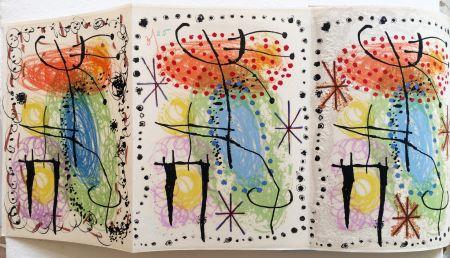 Illustrated Book Miró - R. Cazelles. LA RAME ET LA ROUE. Lithographie de Joan Miro signée et numérotée (1960)
