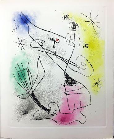 Illustrated Book Miró - R. Crevel : FEUILLES ÉPARSES (Avec 14 gravures de Arp, Giacometti, Ernst, Man Ray, Masson, etc.) 1965.
