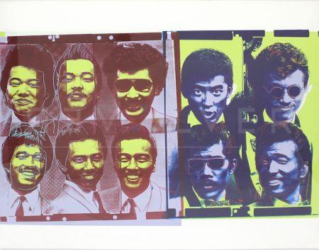 Screenprint Warhol - Rats and Star Unique (FS IIIB.21)