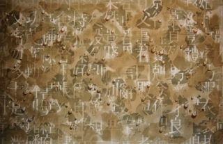 Lithograph Kim - Recurrence 2