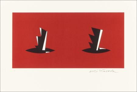Lithograph Kuroda - Red City