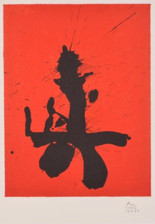 Multiple Motherwell - Red Samurai, from Octavio Paz suite