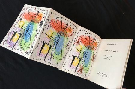 Illustrated Book Miró - René Cazelles. LA RAME ET LA ROUE. Lithographie de Joan Miro signée et numérotée (1960)