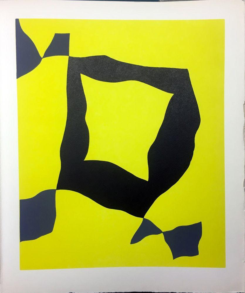 Illustrated Book Arp - René Crevel : FEUILLES ÉPARSES (Avec 14 gravures de Giacometti, Ernst, Man Ray, Miró, Masson, etc.). 1965.