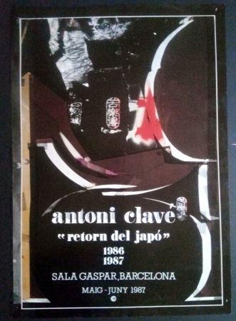 Poster Clavé - Retorn al Japó - Sala Gaspar 1987