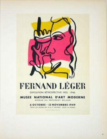 Lithograph Leger - Retrospective  Musée D'Art Moderne