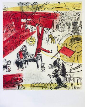 Lithograph Chagall - Revolution