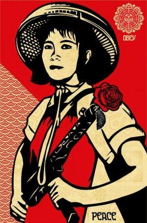 Screenprint Fairey - Revolution Woman