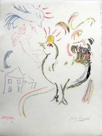 Lithograph Chagall - Rooster, Goat And Fidler Stage Ii