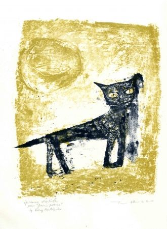Lithograph Zao - ROSKOLENKO (Harry). Paris poems