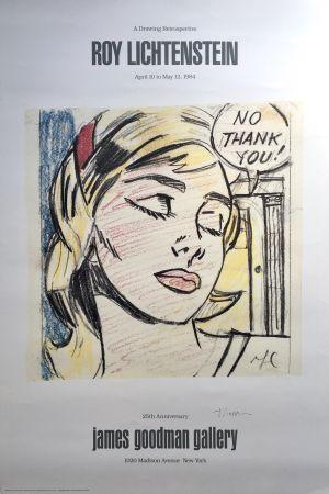 Lithograph Lichtenstein - Roy Lichtenstein 'No Thank You!' 1984 Hand Signed Original Pop Art Poster with COA