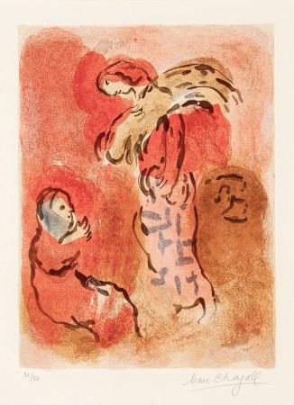 No Technical Chagall - Ruth Glaneuse