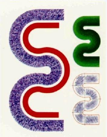 Lithograph Sugai - S (Trois)