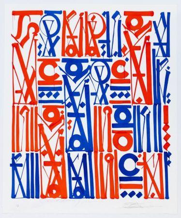 Lithograph Retna - Sacred Dance Of Memories