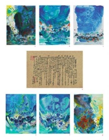 Illustrated Book Chu Teh Chun  - SAISON BLEUE
