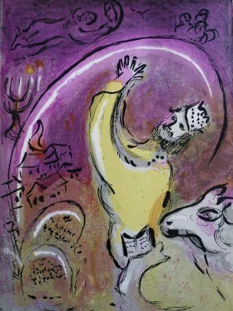 Lithograph Chagall - Salomon