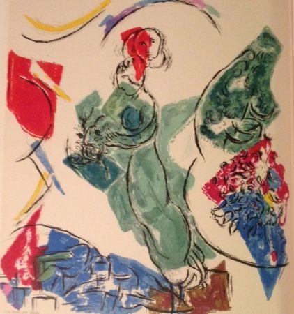 Lithograph Chagall - Sans