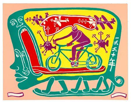 Lithograph Taillandier - Sans titre