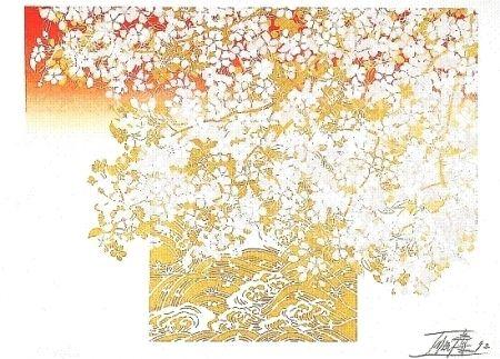 Lithograph Toshimitsu - Sans titre