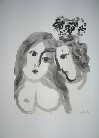 Lithograph Chagall - Sans Titre