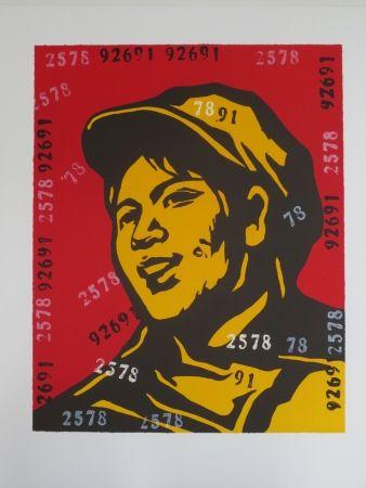 Lithograph Guangyi - Sans titre
