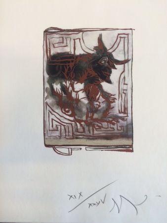 Numeric Print Garouste - Sans titre