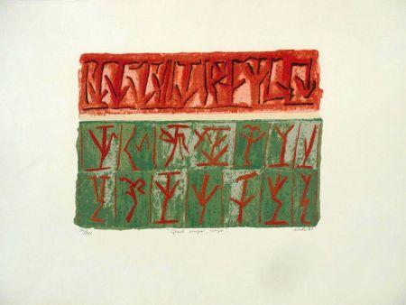 Lithograph Licata - Sans titre