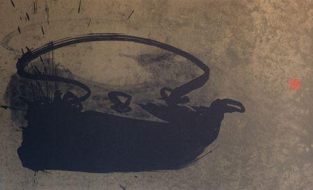 Lithograph Verdier - Sans titre