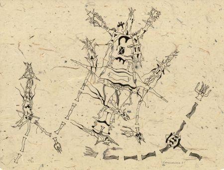Lithograph Camacho  - Sans titre