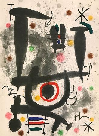 Lithograph Miró - Sans titre (1971)