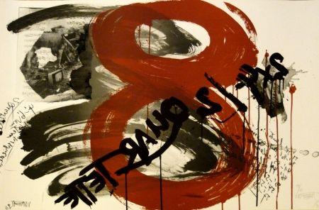 Lithograph Vostell - Sans titre 3