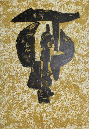 Lithograph Hadzi - Sculpture Study