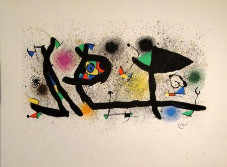 Lithograph Miró - Sculptures
