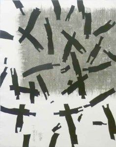 Engraving Wang - Searching