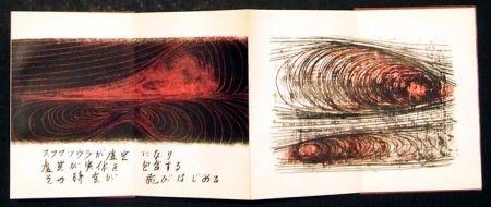 Illustrated Book Toyofuku - Segni e vibrazioni