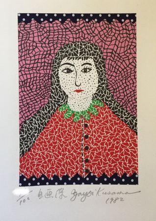Lithograph Kusama - Self-portrait