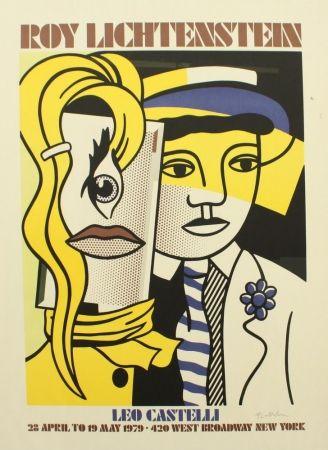 Offset Lichtenstein - Senza titolo