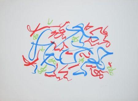 Lithograph Turcato - Senza titolo