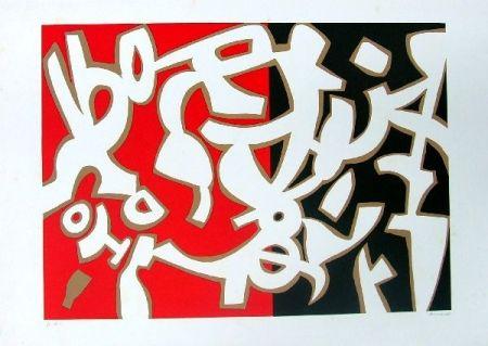 Lithograph Accardi - Senza titolo