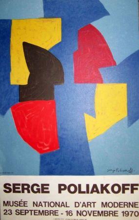 Poster Poliakoff - Serge poliakoff