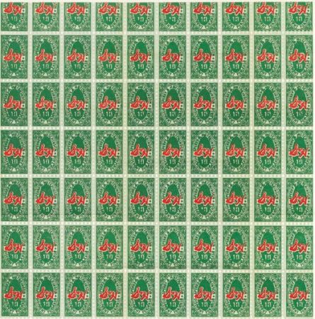 Lithograph Warhol - S&h Green Stamps