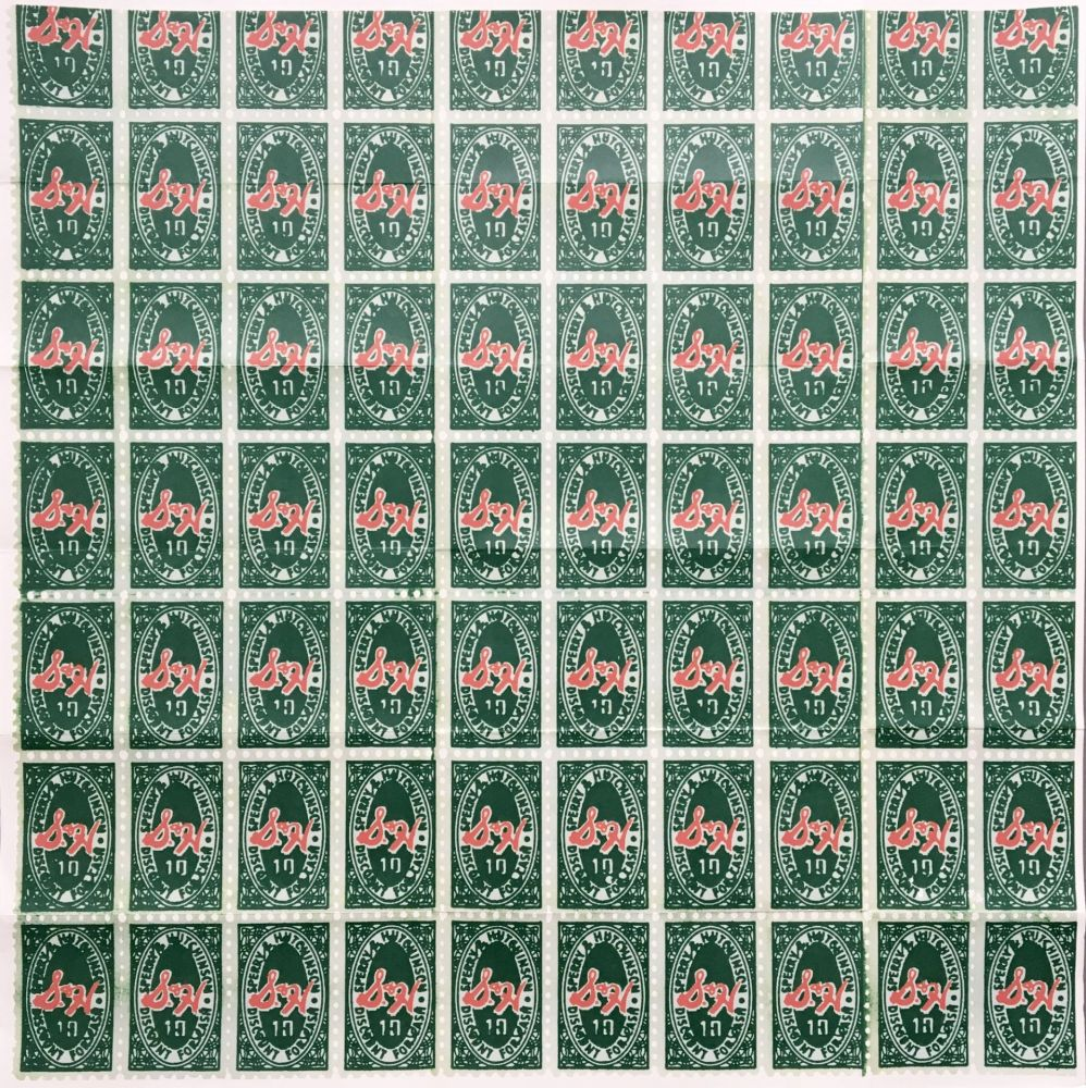 Lithograph Warhol - 'S&H Green Stamps (Institute of Contemporary Art Mailer)' 1965 Original Pop Art Poster